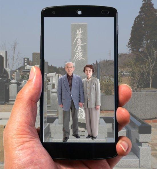 Ứng dụng Spot Message nhắm đến đối tượng những người muốn để lại video và hình ảnh cho người thân khám phá sau khi họ đã qua đời.