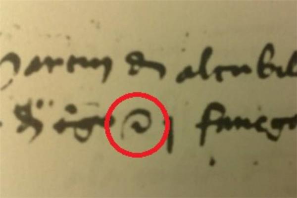 Một phiên bản khác củabiểu tượng @ trong cuốn sổTaula de Arizanăm 1448.