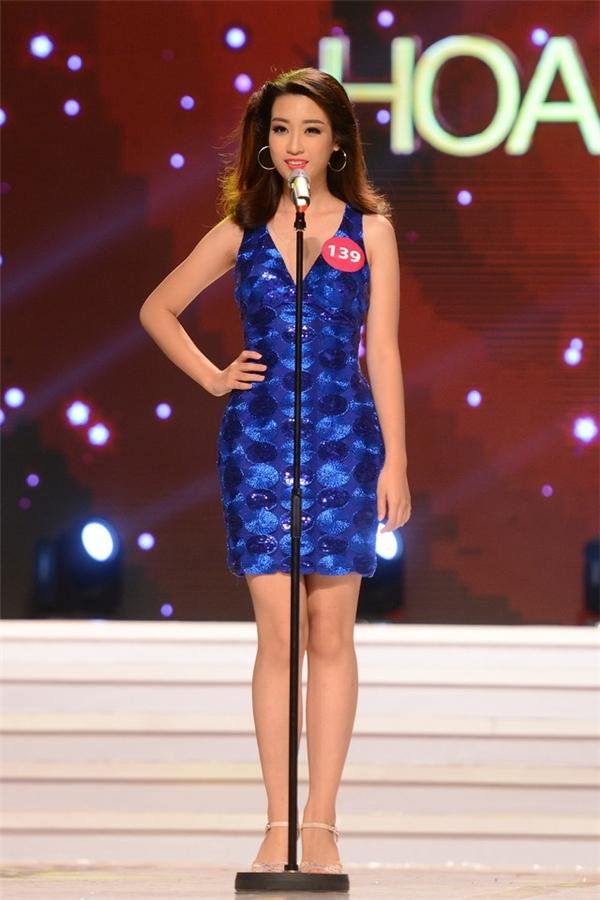 Mỹ Linh tham gia Hoa hậu Hoàn vũ Việt Nam 2015.