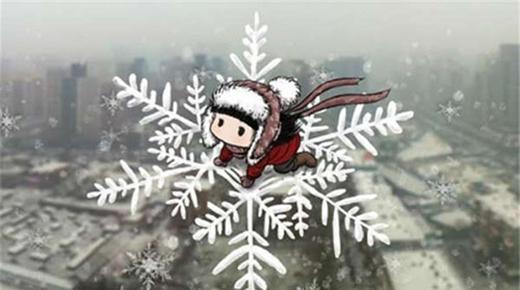 Mùa đông quấn bé thành một bọc nhỏ, cùng đi chơi tuyết.