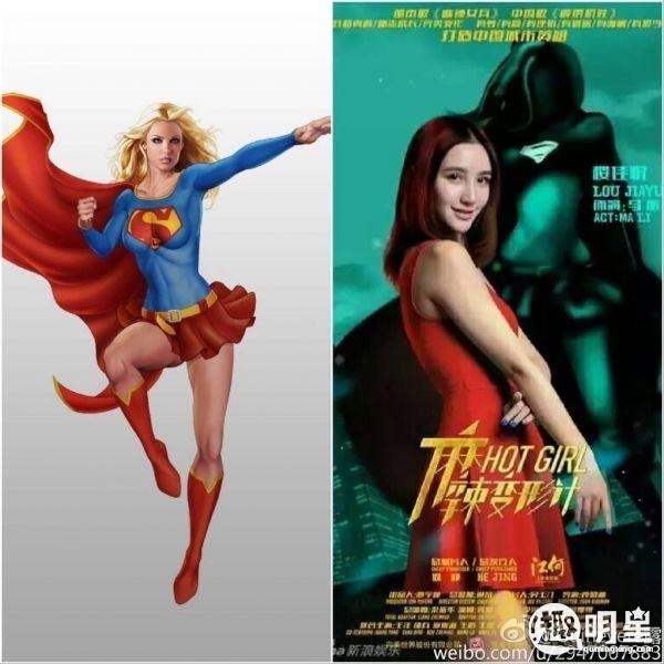 Bộ phim ăn cắp ý tưởng của dòng phim siêu anh hùng Marvel và DC.