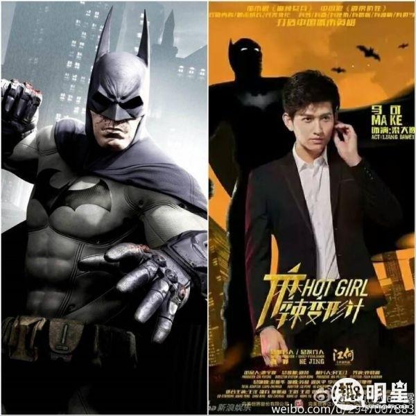 Phim Trung Quốc ăn cắp trắng trợn ý tưởng siêu anh hùng Marvel