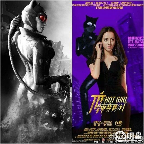 Hai diễn viên chính của bộ phim là Mã Khả và Địch Lệ Nhiệt Ba mang hình ảnh của Cat Woman và Batman.