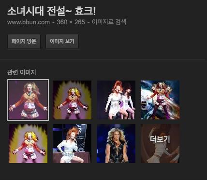 """Hyoyeon gắn liền với cụm từ """"Hyorc"""""""