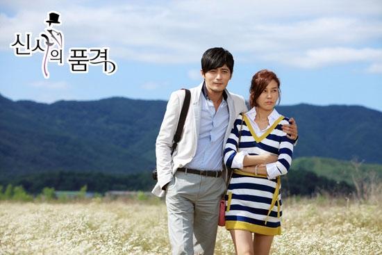 """""""Kiếp sau em sống với ai anh không quan tâm. Nhưng kiếp này em hãy sống cùng anh đi. Em sẽ hạnh phúc. Anh hứa đấy."""" – Kim Do Jin phim Gentlemen's Dignity."""