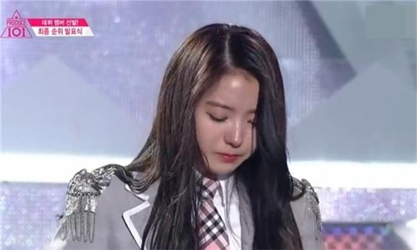 Chiếc mũi của Na Young bình thường.