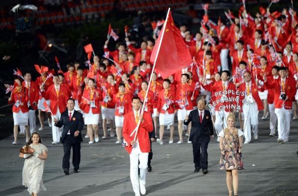 Sự xuất hiện của đoàn thể thao Trung Quốc tại Rio 2016