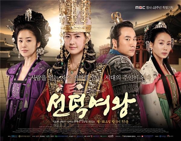 The Great Queen Seon Deok là bộ phim truyền hình đạt rating cao nhất năm 2009. (Ảnh: Internet)