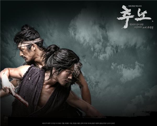 The Slave Hunters thành công trong cốt truyện đầy những gam màu cảm xúc và diễn xuất của dàn diễn viên nhất là quái vật diễn xuất Jang Hyuk. (Ảnh: Internet)