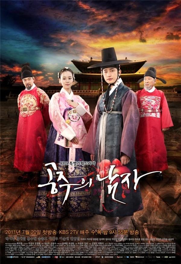 The Princess' Man là chuyện tình buồn giữa Kim Seung Yoo và công chúa Se Ryung. (Ảnh: Internet)