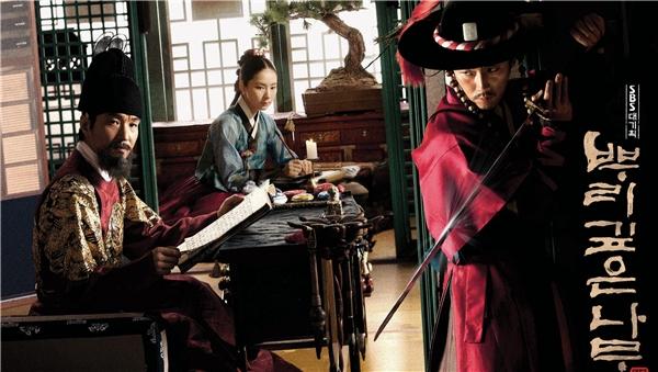 Deep Rooted Treelà bộ phim cổ trang lịch sử chuyển thể từ tiểu thuyết cùng tên của nhà văn Lee Jung Myung. (Ảnh: Internet)