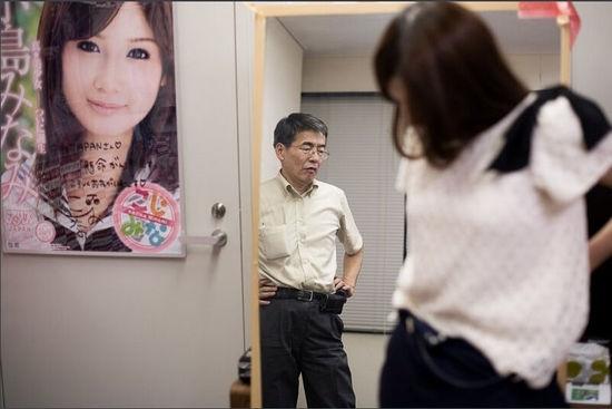 Cận cảnh buổi casting khắt khe diễn viên phim người lớn của Nhật
