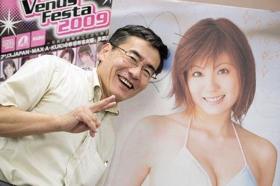 Ông Kubori là nhà sản xuất phim người lớn có tiếng ở Nhật Bản với hơn 30 năm kinh nghiệm tuyển dụng.