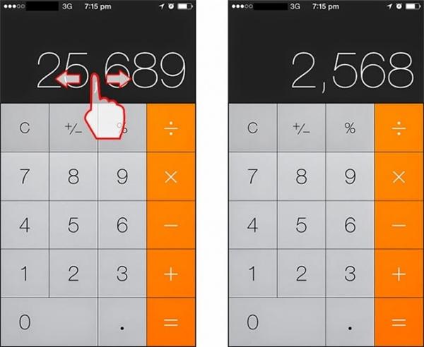 Xóa con số gõ nhầm khi dùng ứng dụng Calculator: đặt ngón tay lên một vị trí bất kì trên dãy số vừa gõ rồi trượt qua trái hoặc phải, con số cuối cùng sẽ biến mất.