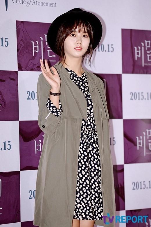 """Kim So Hyun: """"So sánh em với Kim Yoo Jung là một gánh nặng"""""""
