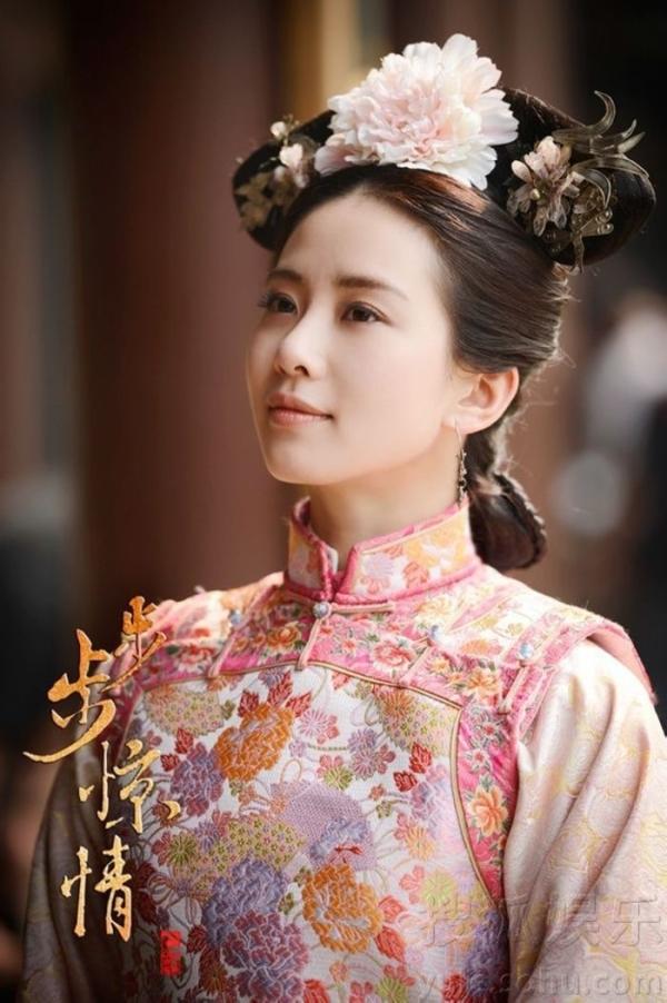 Đặt 2 nàng Nhược Hy Bộ Bộ Kinh Tâm của Hoa và Hàn lên bàn cân