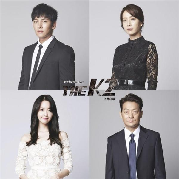 """Hết Yoona đầy bí ẩn, đến lượt Ji Chang Wook """"khoe thân"""""""