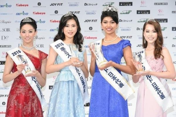 Nhan sắc của ba Á hậu Nhật Bản còn lại gồm Himawari Yamashita, Natsuki Robertson và Misato Makino.