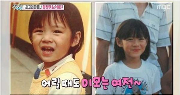 """Mĩ nhân xứ Hàn từ nhỏ đến lớn chưa hề biết """"xấu gái"""" là gì"""