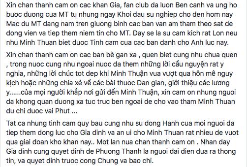 Gia đình Minh Thuận thông qua trang cá nhân của Phương Thanh gửi lời cảm ơn đến bạn bè, đồng nghiệp và người hâm mộ nam ca sĩ. - Tin sao Viet - Tin tuc sao Viet - Scandal sao Viet - Tin tuc cua Sao - Tin cua Sao