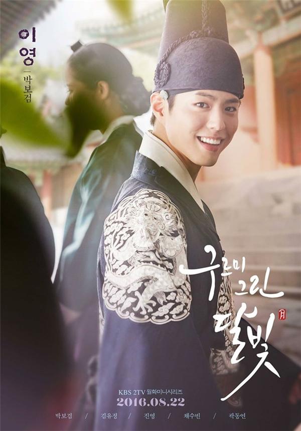 Nụ cười của Lee Young đều mang lại cho người xem cảm giác thân thiện và đáng yêu.
