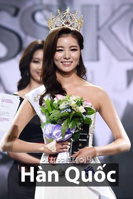Tân Hoa hậu Hàn Quốc 2016 - Kim Jin Sol