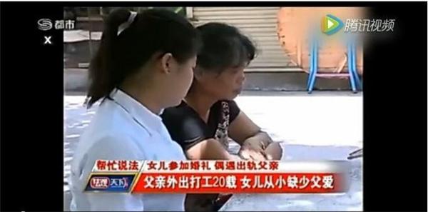 Hoàn cảnh gia đình ởQuảng Đông của cô Ngô hết sức khó khăn.