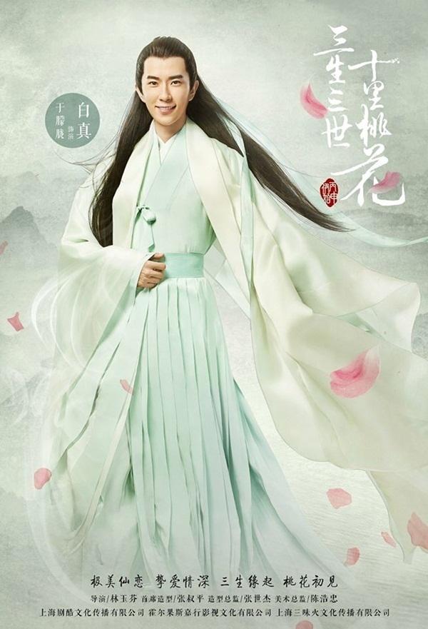 """""""Đóng đinh Vu Mông Lung với hình tượng tóc dài áo trắng nha, quá đẹp trai!"""""""