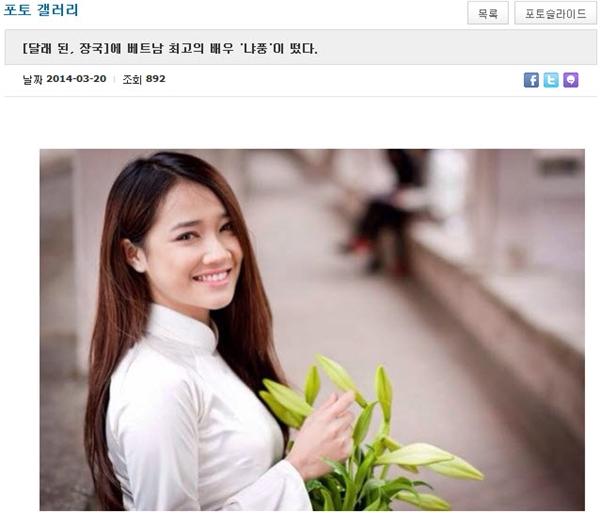 Trước đó, nữ diễn viên Tuổi Thanh Xuân từngđược không íttrang tin Hàn Quốc ca ngợi cả về sắc và tài khi tham gia một vai phụ trong phim truyền hình cuối tuần phát sóng tại Hàn. - Tin sao Viet - Tin tuc sao Viet - Scandal sao Viet - Tin tuc cua Sao - Tin cua Sao