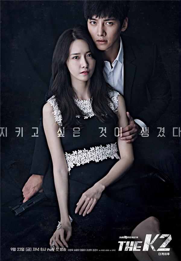 """""""Sốt xình xịt"""" trước tạo hình cực chất của Yoona và Ji Chang Wook"""