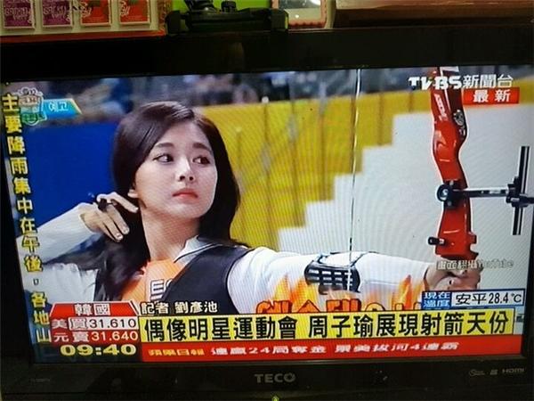 Phần thi của Tzuyu được báo đài đưa tin...
