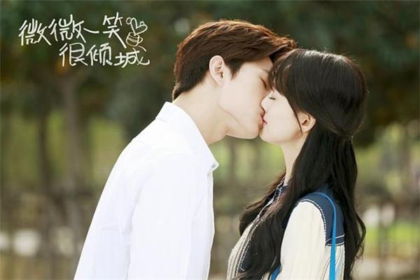 ... và những ánh mắt, nụ hôn,nam diễn viên đã thể hiện thành công tình yêu chân thành và duy nhấtmà Tiêu Nại dành cho Bối Vy Vy.