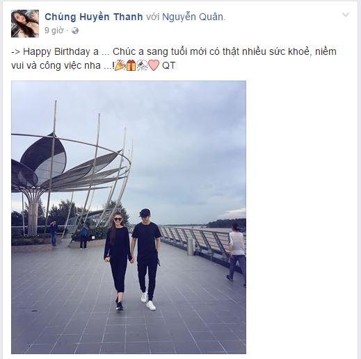 Theo thông tin trên trang cá nhân, Chúng Huyền Thanh đang trong mối quan hệ tình cảm với nam diễn viên, người mẫu Jay Quân (tên thật Nguyễn Trọng Quân).