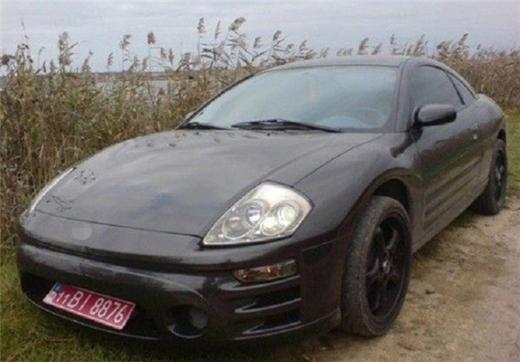 Chiếc xe đời cũ mà anhStupkin đã mua.