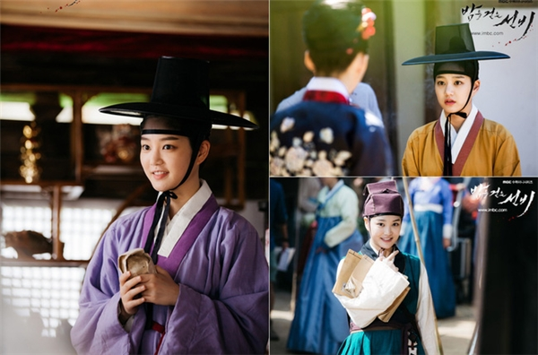 Vai diễn Yang Sun trong The Scholar Who Walks the Nightlà vai chính đầu tiên trong sự nghiệp của Lee Yoo Bi.