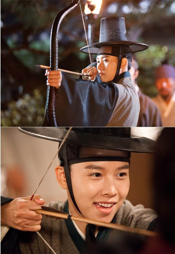 Jo Yoon Hee trong The King's Face.