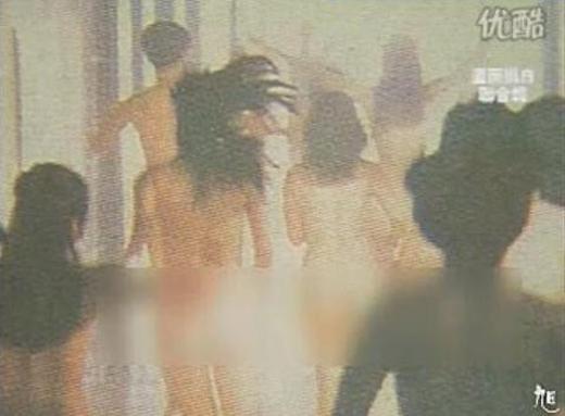 """Bức ảnh chụplại sự kiện """"tậpchạy khỏa thân"""" doKBS tổ chức gây chấn động làng giải trí châu Á."""
