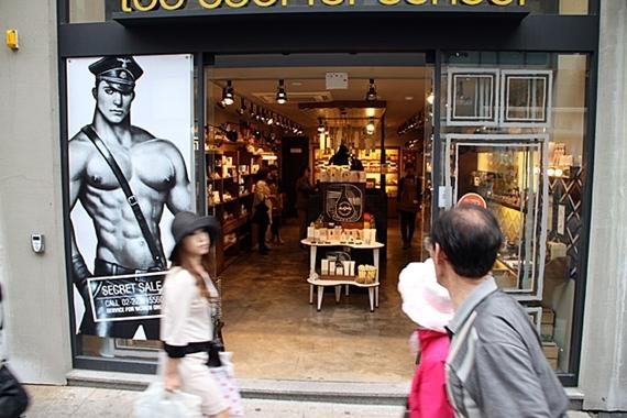 Một cửa hàng ởSeomyeon, Busan.