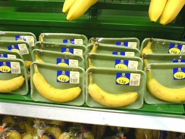 """""""Tôi hoàn toàn không thể tìm ra điểm khác nhau giữa những quả chuối này trừ giá cả của chúng. Tại sao chúng lại có giá khác nhau trong khi chúng giống nhau y đúc?""""."""
