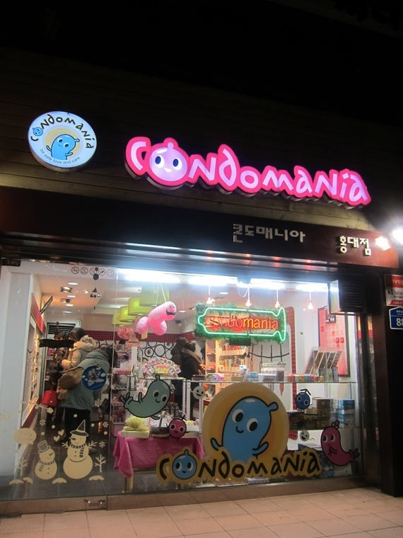 Những cửa hàng này được mở racông khai ở nhiều nơi ở Hàn Quốc.