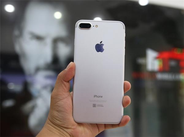 Hình ảnh nguyên bản iPhone 7 Plus. (Ảnh: internet)