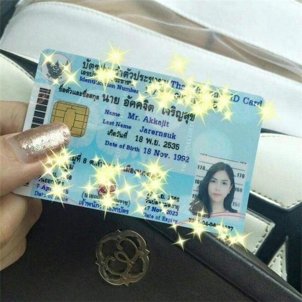 Cô gái Thái hot nhất ngày: Đã xinh thì đến ảnh thẻ cũng lung linh!