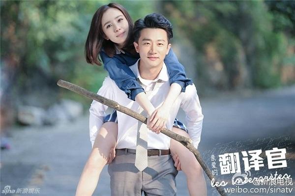 8 cặp đôi Hoa ngữ được yêu mến nhất trên màn ảnh nhỏ 2016