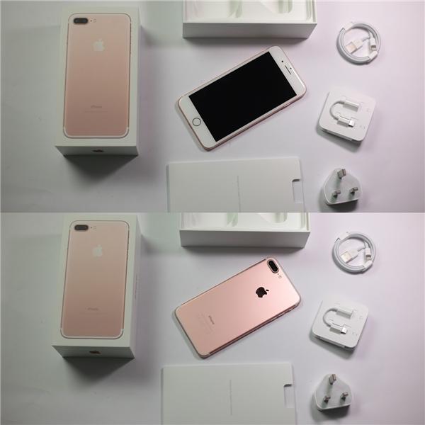 Phụ kiện của iPhone 7 plus không khác gì so với iPhone 7
