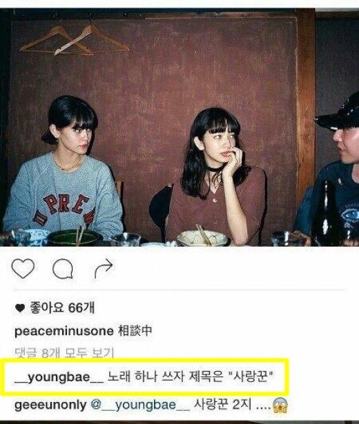 Instaram bị hack, G-Dragon lộ ảnh thân mật với người mẫu Nhật
