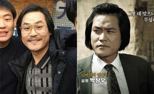 """Kim Sung Kyun từng gây ấn tượng với các vai diễn trong """"Reply 1988"""" hay """"Nameless Gangster"""". Độ """"dừ"""" của nam diễn viên này càng thêm phần xuất sắc nhờ cặp kính và bộ râu. Tuy nhiên…"""