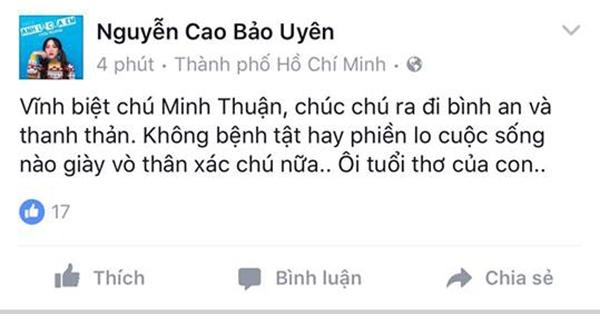 Bảo Uyên The Voice - Tin sao Viet - Tin tuc sao Viet - Scandal sao Viet - Tin tuc cua Sao - Tin cua Sao