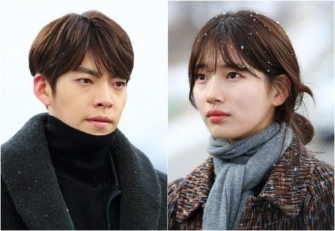 Joon Young và No Eul