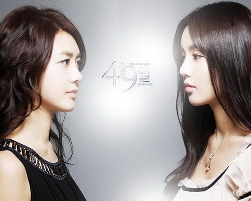 Shin Ji Hyun (Nam Gyu Ri) và Song Yi Kyung (Lee Yo Won)