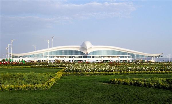 Dự kiến sân bay này sẽ đi vào hoạt động trong năm nay.